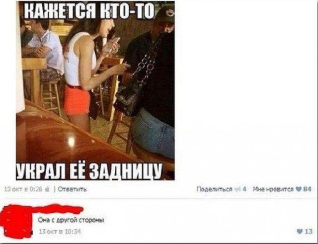 Смешные комментарии из социальных сетей комменты, прикол, соцсети, юмор