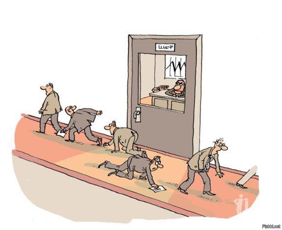 Смешная картинка про руководителя