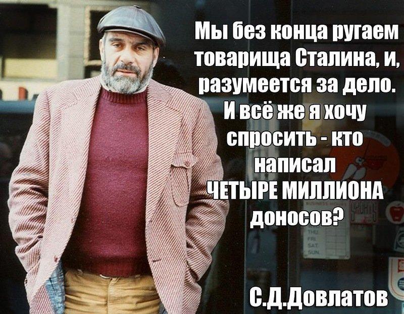 Почему не стоит учить сторожей грамоте Корней Иванович Чуковский, Учить, грамота, сторож