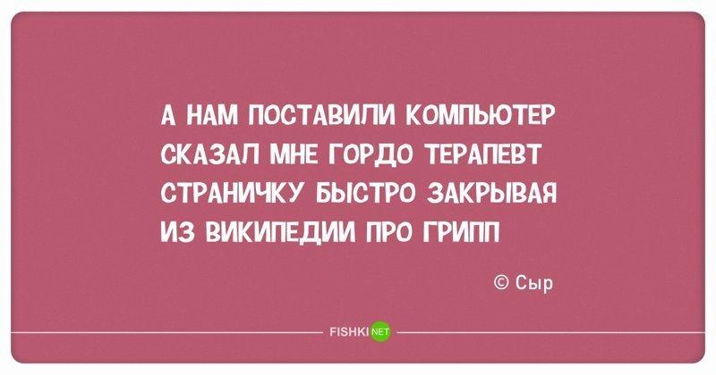 https://cdn.fishki.net/upload/post/2018/06/06/2617845/tn/3-3.jpg