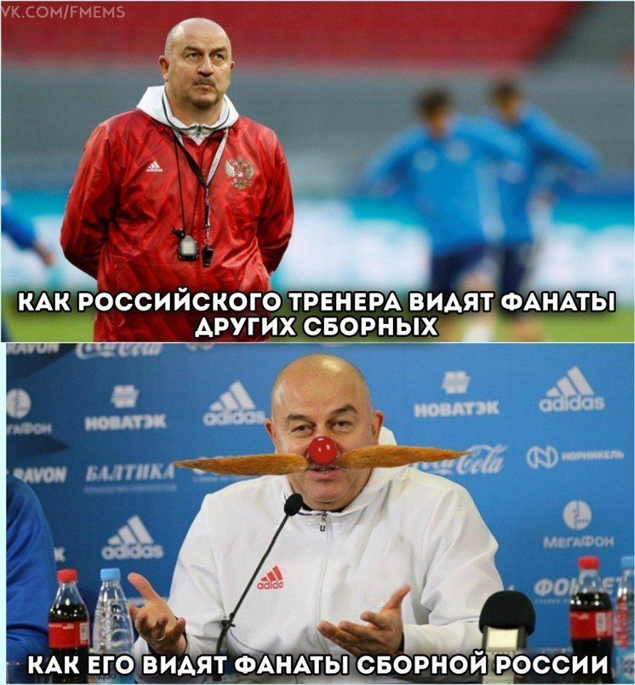 решили написать приколы про сборную россии по футболу картинки так много