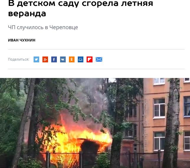 Пострадавших нет ynews, дети, детский сад, кошмар, новости, плохие условия в детском саду, фото