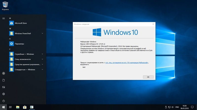 Windows 10 версия 1803 просто лютый ад для админа. Ничего не понимаете в ПК - пост не для вас 1803, Microsof, говно, мирный герцог, обновление до Windows 10