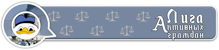 Спросим президента про Хахалеву? Хахалева, коррупция, краснодар, президент, суд
