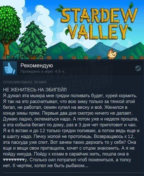 Какая реалистичная игра steam, забавный отзыв, игра, игры, отзывы, улыбнуло