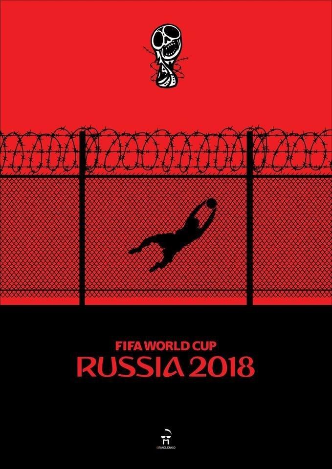 Полный трэш: киевский художник опубликовал альтернативную версию плакатов к ЧМ-2018 FIFA2018, wоrldcup, ynews, Андрей Ермоленко, киев, плакат, чм-2018