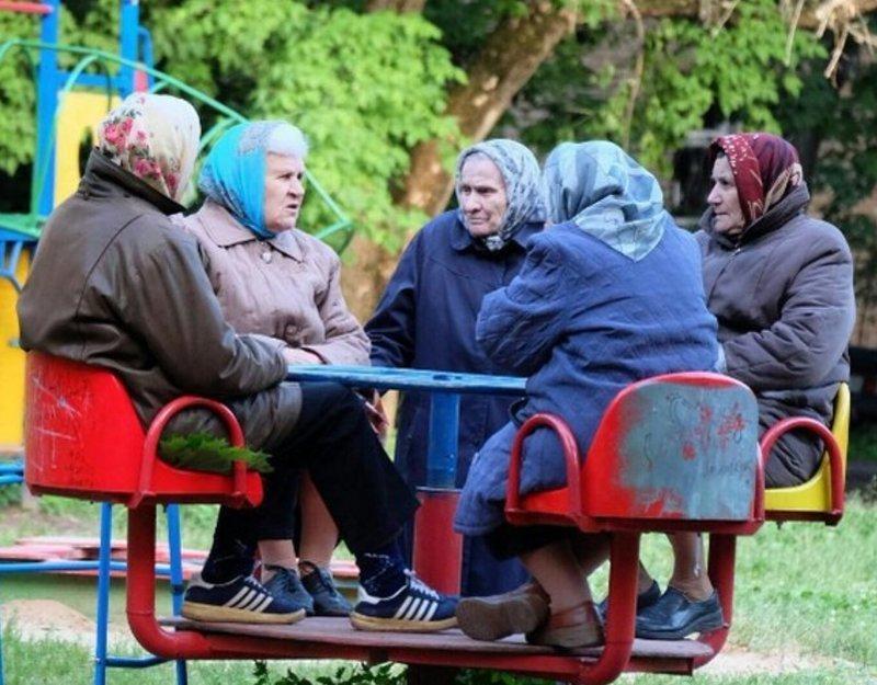 И активный отдых Веселые, бабуськи, пенсия, прикол, старость, фото, юмор