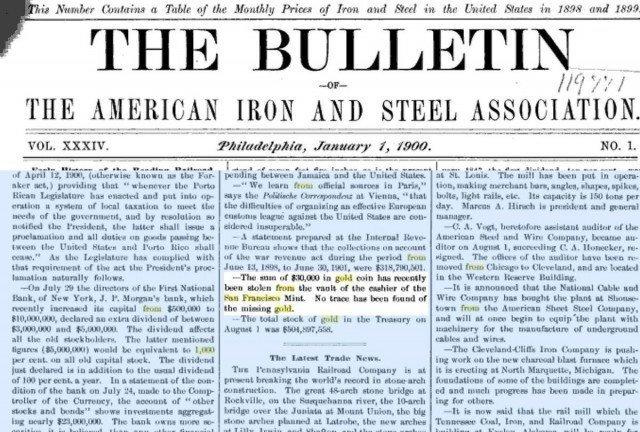 Но журналисты раскопали в старых газетах презанимательную историю…  Клады, интересно, история, сокровище