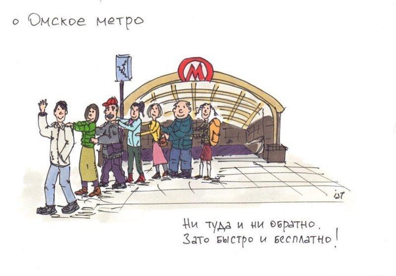 Омское метро с единственной станцией - всё. Строительство решено законсервировать  ynews, консервация, метро, омск