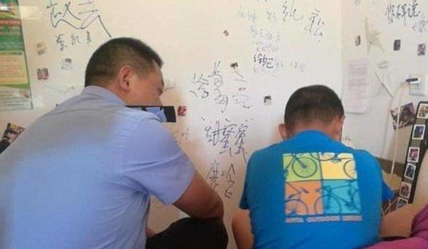 Подросток инсценировал похищение, чтобы купить телефон Xiaojun, ynews, выкуп, заложник, обман, похищение