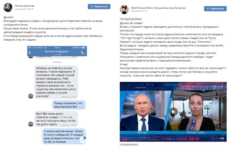 """Как """"прямая линия с президентом"""" уже повлияла на жизнь россиян Эфир, губернаторы, линия, проблемы, путин, разговор, решения"""
