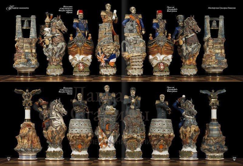 Севастопольские искусство, красота, мастерство, невероятное, талант, шахматы