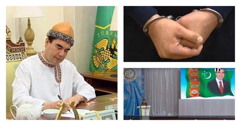 Как борются с коррупцией в Туркменистане: видео ynews, Туркмения, коррупция, культ личности, собрание