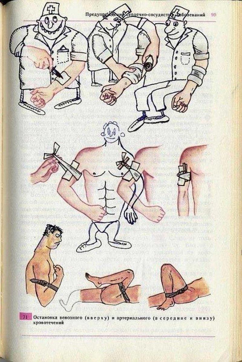 А вы рисовали в учебниках? забава, рисунки, учебник, художник, юмор