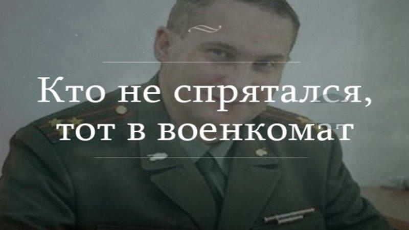 Правила призыва на срочную службу будут изменены ynews, армия, военкомат, закон, интересное, призыв, фото