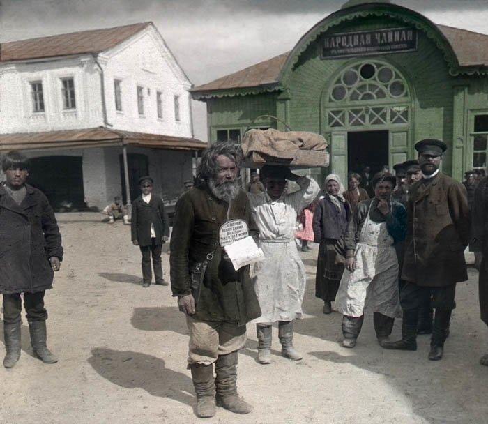 Сборщик благотворительных взносов. Россия, 1896 г. история, прошлое, фото