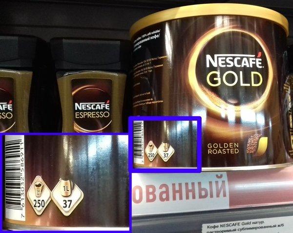 Полкилограмма кофе занимательно, знаем чуть больше, интересно, прикол, теперь всё видели