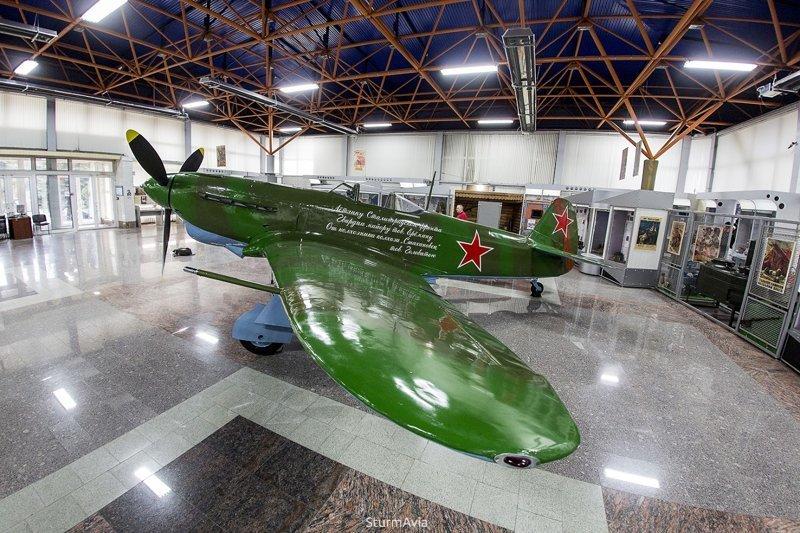 ЯК-1Б музей, факты, фото