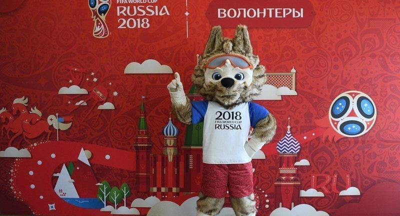 Российские футболисты стали самыми дешевыми на ЧМ-2018 ynews, игроки, интересное, спорт, фото, футбол, чм-2018