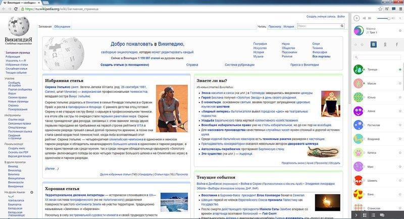 Orbitum Chromium, browser, cent browser, google chrome, Яндекс браузер, браузеры