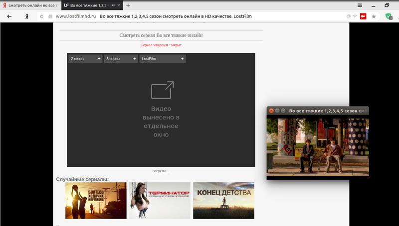 Яндекс.Браузер Chromium, browser, cent browser, google chrome, Яндекс браузер, браузеры