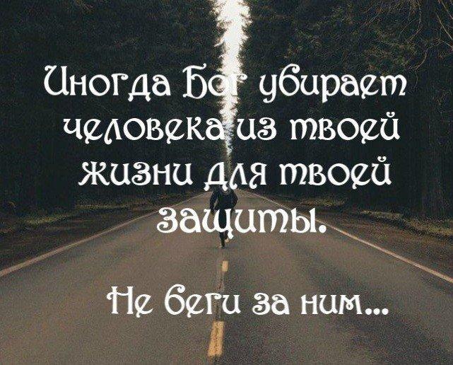 Жизнь-случаи, афоризмы, цитаты ч.2 жизнь, люди, мораль и нравственность, мудрость