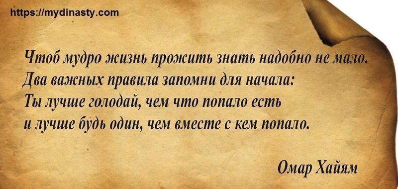 Жизнь-случаи, афоризмы, цитаты ч.3 жизнь, люди, мораль и нравственность, мудрость