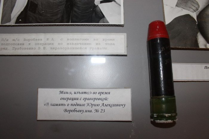 Аналог мины, изъятой из тела солдата. война, врач, операция