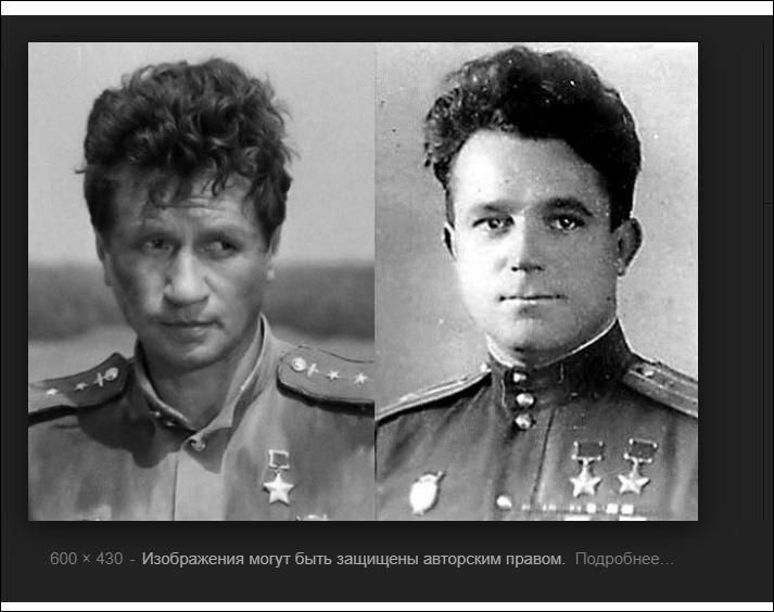 Кто был прототипами героев фильма «В бой идут одни старики» Быков, в бой идут одни старики, кино, прототипы персонажей