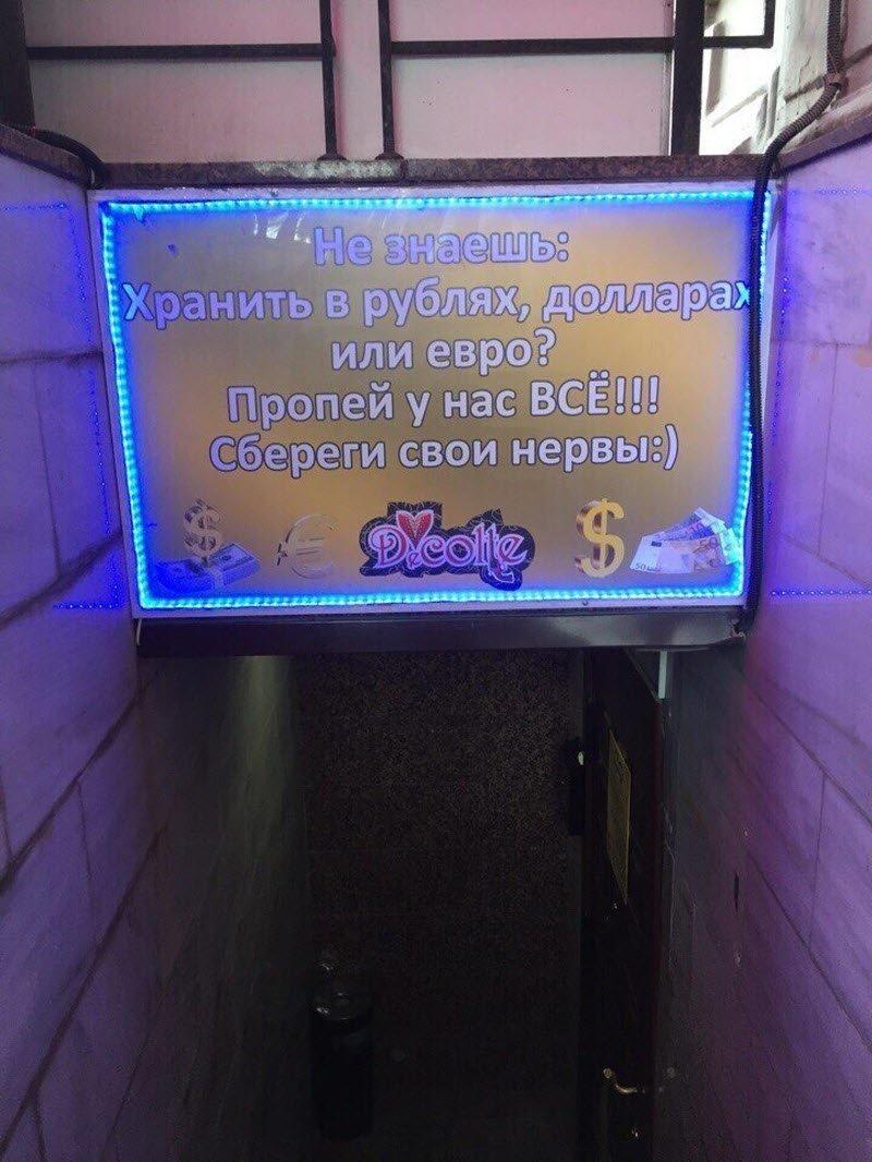 Удивительные снимки с российских просторов люди, фото, юмор
