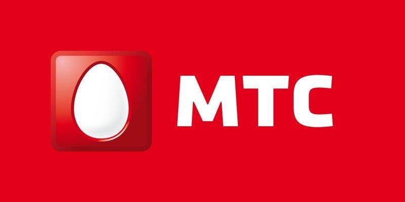 «МТС» принудительно переводит абонентов на платные тарифы мобильная связь, мтс, новости, тарифы