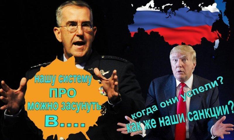 """Создание """"Титана"""".Символ военной мощи России. Что известно? Роcсия, пво, прометей"""