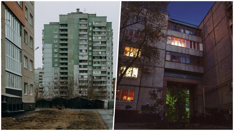 Эстетика советских «панелек» дома, панельки, советские панельки, фотография, эстетика