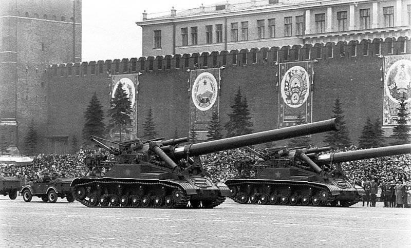 Самые большие советские «Конденсаторы» заряд, конденсатор, орудие