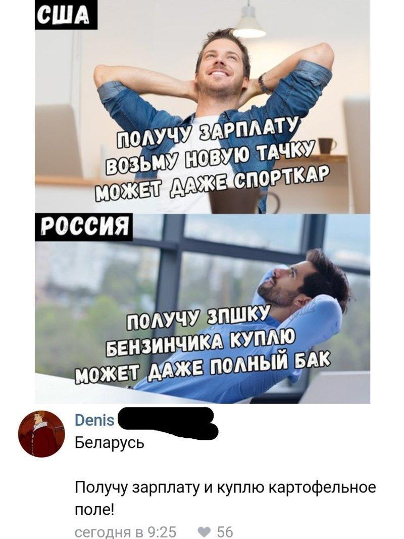 Смешные комментарии из соцсетей комментарии, прикол, смешные, соцсети