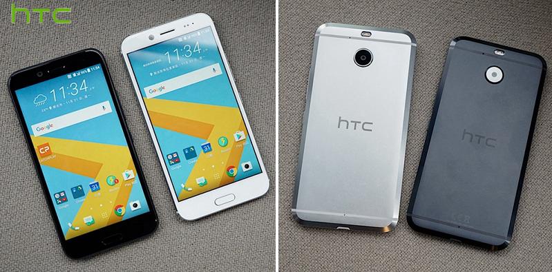 "1. <a href=""http://bit.ly/2t3aKCq"">Смартфон HTC 10 EVO </a>  aliexpress, алиэкспресс, подарки, покупки, развлечения, скидки, смартфон"