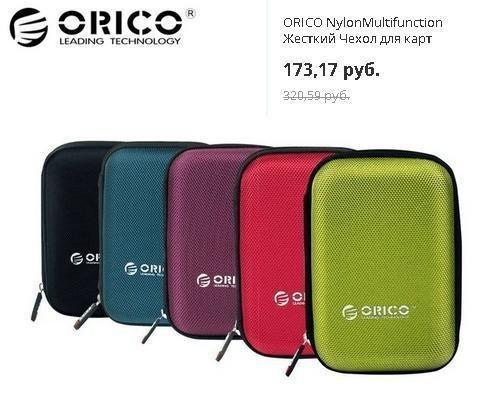 "10. <a href=""http://bit.ly/2sZV5Uq"">Чехол-органайзер ORICO</a>  aliexpress, алиэкспресс, подарки, покупки, развлечения, скидки, смартфон"