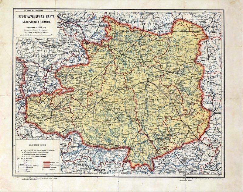 Этнографическая карта Беларуси, 1918 г. 1918 год, Карты мира, карты, карты 1918 года, карты XX века, сто лет назад