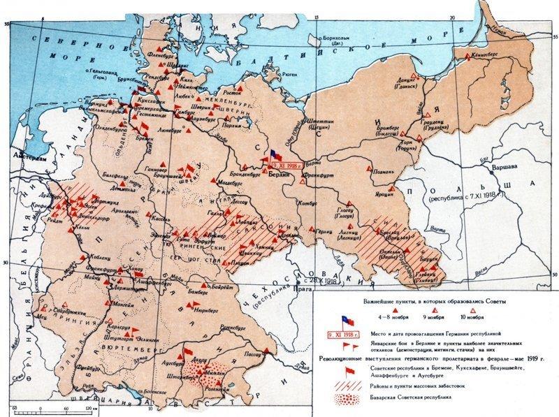 Ноябрьская революция 1918 г. в Германии. Революционные выступления 1918 год, Карты мира, карты, карты 1918 года, карты XX века, сто лет назад