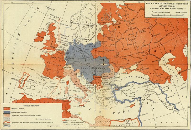 Карты мира 1918 года. Как поменялась ситуация на глобусе за 100 лет? 1918 год, Карты мира, карты, карты 1918 года, карты XX века, сто лет назад
