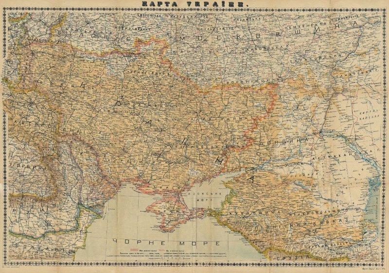 Этнографическая карта Украины и юга России, 1918 г. 1918 год, Карты мира, карты, карты 1918 года, карты XX века, сто лет назад
