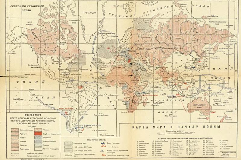Карта мира к началу войны 1918 год, Карты мира, карты, карты 1918 года, карты XX века, сто лет назад