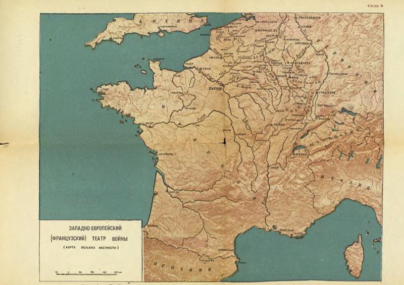 Западно-Европейский (французский) театр войны 1918 год, Карты мира, карты, карты 1918 года, карты XX века, сто лет назад