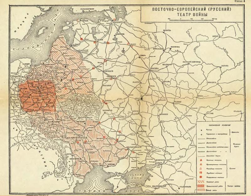 Восточно-европейский (русский) театр войны 1918 год, Карты мира, карты, карты 1918 года, карты XX века, сто лет назад