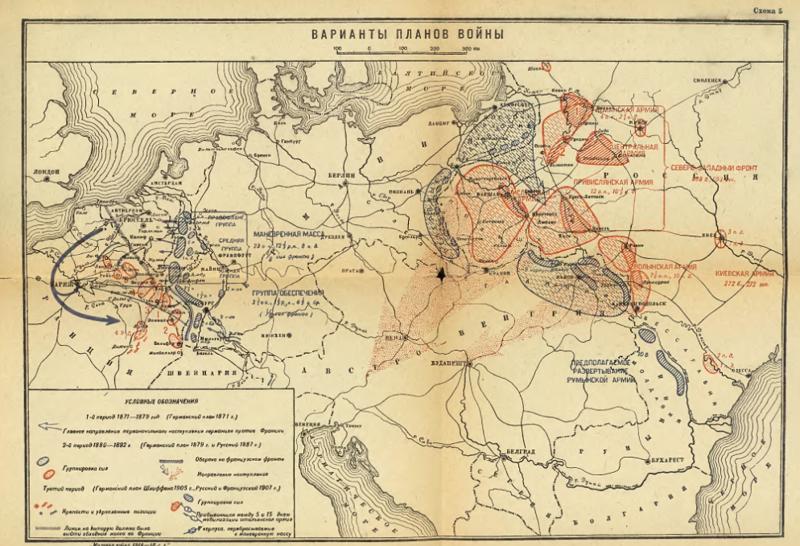 Варианты планов войны 1918 год, Карты мира, карты, карты 1918 года, карты XX века, сто лет назад