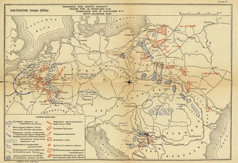 Фактические планы войны 1918 год, Карты мира, карты, карты 1918 года, карты XX века, сто лет назад