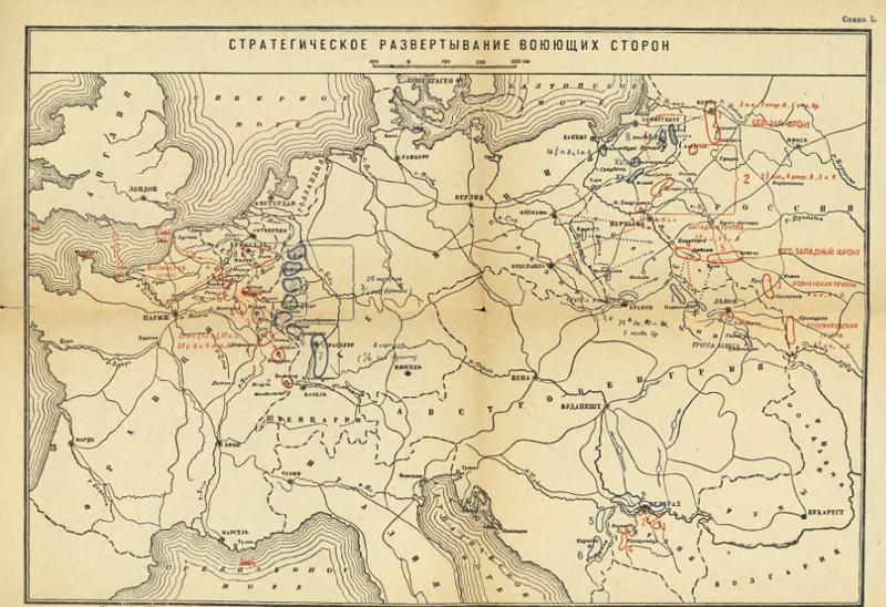 Стратегическое развертывание воюющих сторон 1918 год, Карты мира, карты, карты 1918 года, карты XX века, сто лет назад