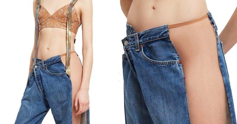 Дизайнеры выпустили джинсы за $600, которые надо носить без белья trend, джинсы, дизайнеры, мода, модные новинки, одежда, странно, странные вещи