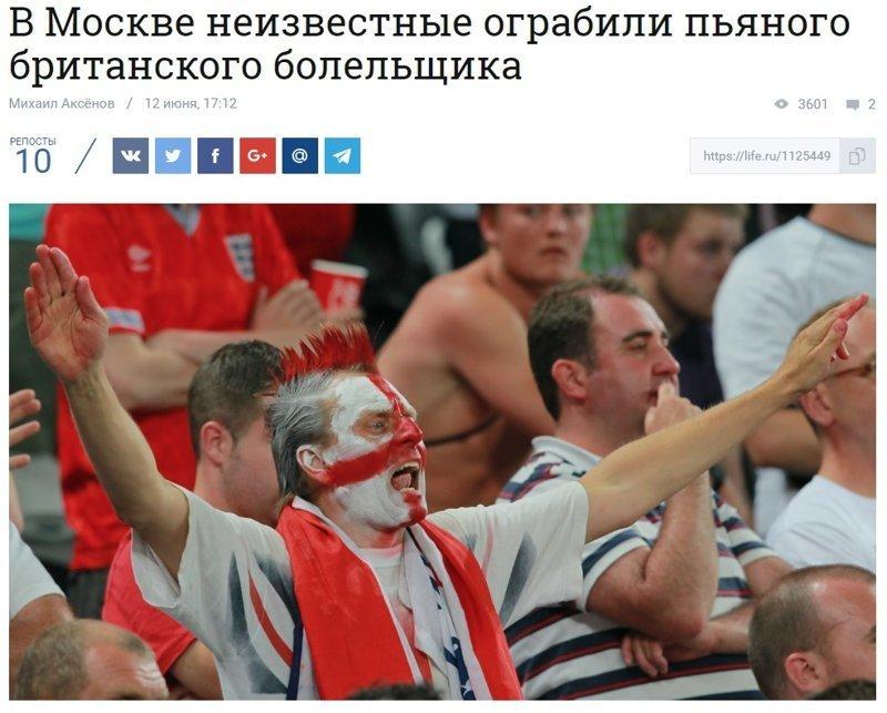 Это не покажут по телевизору: как Россия встретила гостей и участников ЧМ-2018 гости, россия, спорт, футбол, чемпионат мира, чм-2018, юмор