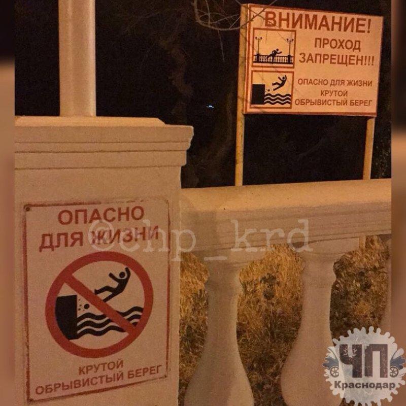 Сообщается, что рядом с площадкой установлены предупреждающие знаки. Фотография подтверждает сказанные ранее слова видео, геленджик, обрыв, падение, смерть, турист, туристка